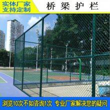 学校球场围栏网 惠州勾花护栏网厂家 清远操场围栏网现货