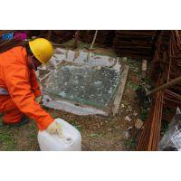 郑州环保除锈剂说明书