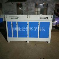 光氧催化废气处理设备 喷漆净化器除臭设备废气处理