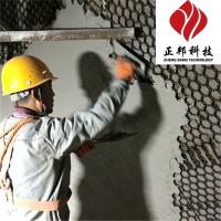 发电厂高温部位耐腐防磨料 龟甲网陶瓷耐磨涂料正邦生产