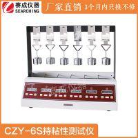 济南赛成CZY-6S测试黏着力的仪器 符合药典持粘力