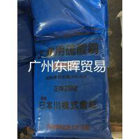 【现货供应】日本硫酸铜 优质硫酸铜