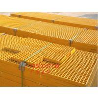 成都现货供应25高玻璃钢格栅 黄色洗车房格栅板