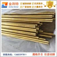 国标H62黄铜棒 广州精抽黄铜棒