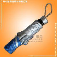 【雨伞厂】生产-广州永康医疗广告伞 广州雨伞厂 鹤山雨伞厂