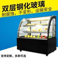 前后开门圆弧蛋糕柜熟食保鲜柜冷藏展示柜甜品店商用台式直角冰柜