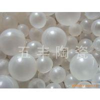 供应五峰山牌 空心浮球 湍球 塑料球