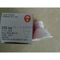 欧司朗GU10 4.7W LED 灯杯 射灯
