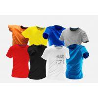 广州团队polo衫定制,广州团体工衣polo衫订制,制作生产一体公司