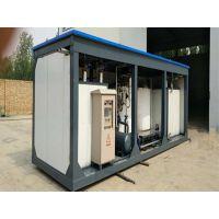 东营10吨改性沥青设备 乳化沥青设备铄通销售