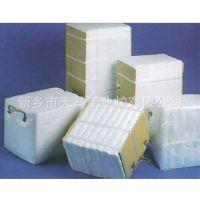 天马工业炉厂家直供高纯纤维棉模块