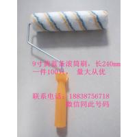6寸8寸混纺滚筒刷 多种规格可选 化纤材质 油漆滚筒刷厂家