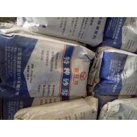 滨州干粉类聚合物防水砂浆 滨州聚合物水泥防水砂浆