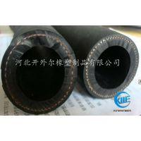 吸引胶管 耐高温胶管 大口径胶管 低压胶管 生产厂家-开外尔