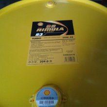牡丹江劲霸R3 15W-40重负荷柴油机油,Shell Rimula R3 Turbo 20W50