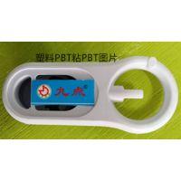 江苏塑料粘接胶水九点牌室温固化操作简单粘PBT塑料胶水生产厂家