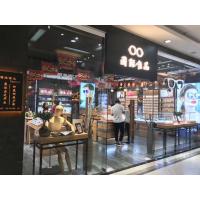昆明东方广场国际唯品眼镜店装修 愿你出走半生 归来仍是少年