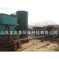 高浓度废水处理,龙安泰十余年处理经验专注发展