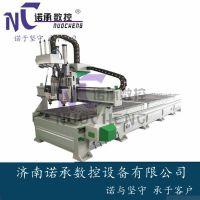 NC-1325V全屋定制板材数控开料机 板式家具木工加工中心价格