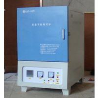 1600度高温电炉专业生产厂家 高温电炉销售