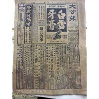 镇江市规划馆档案文件做旧复制