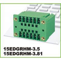 供应两边带耳朵3.81MM高正2EDGRHM双层弯针端子YE250