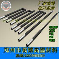 郑州嵩博高温材料U型硅碳棒螺纹大小头等径高温硅钼棒气氛炉加热棒