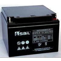 风帆蓄电池新产品ups用6-FN-18电话13641349317