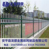 锌钢围墙护栏 工程建筑护栏 锌钢围栏厂家