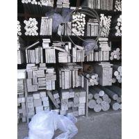 DIY铝条 铝排 合金铝排 铝方条 6061-t6合金铝块 厚2-80mm