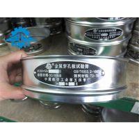 新乡巴山(540厂)金属穿孔板试验筛厂家直销
