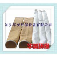 大量供应除尘布袋 涤纶布袋 除尘滤袋