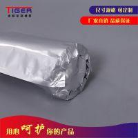 上海胶水铝箔袋 涂料圆底高温袋 泰格尔铝箔袋