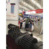 北京 电线电缆拖链 坦克链塑料拖链 工程拖链 尼龙拖链 机床电缆拖链 半封闭拖链TL-2-15X30
