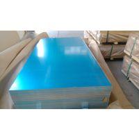 供应进口NSECC-QS1材质NSECC-QS1电解板NSECC-QS1日本现货