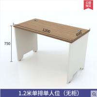 西昊办公家具办公桌4人6人位员工桌 职员办公桌椅组合屏风工作位