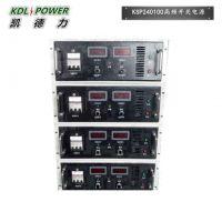 重庆240V100A大功率高频开关电源价格 成都军工级开关电源厂家-凯德力KSP240100