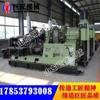 华夏巨匠性能稳定品质优良XY-8水文地质水井钻机买的放心用的舒心