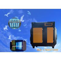 光氧催化废气净化器 光氧废气净化设备 光氧净化器 光氧废气净化器