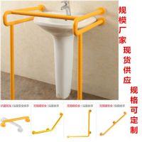 现货供应 135度卫浴扶手 浴室无障碍尼龙 不锈钢材质
