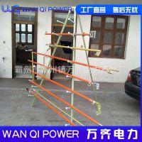 Bacou/巴固 10KV绝缘操作杆 带电作业工具 导线遮蔽用操作杆