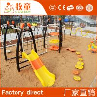 供应广州儿童室外进口工程塑料滑梯攀爬架组合定制批发
