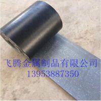 广州自粘式抗裂贴,自粘裂缝帖,防裂贴多少钱,厂家价格13953887350