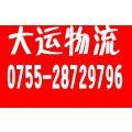 http://himg.china.cn/1/4_214_235036_120_75.jpg