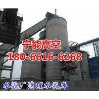 http://himg.china.cn/1/4_214_235358_600_500.jpg