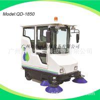 自营封闭式全自动扫地车/垃圾清洁车 全自动扫地车 电动扫路车