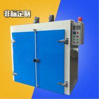 落地式五金电子烘箱 东莞工业烤箱 工件热处理设备 佳兴成厂家非标定制