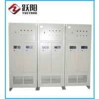 电渗析/水处理电源150A/150V 跃阳品牌厂家直销可任意定制