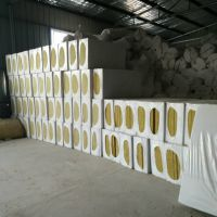无机纤维岩棉板,干挂墙体保温专用岩棉板市场价