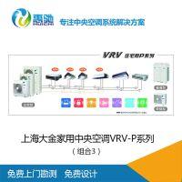 静安区大金中央空调清洗公司_上海专业大金中央空调维保公司